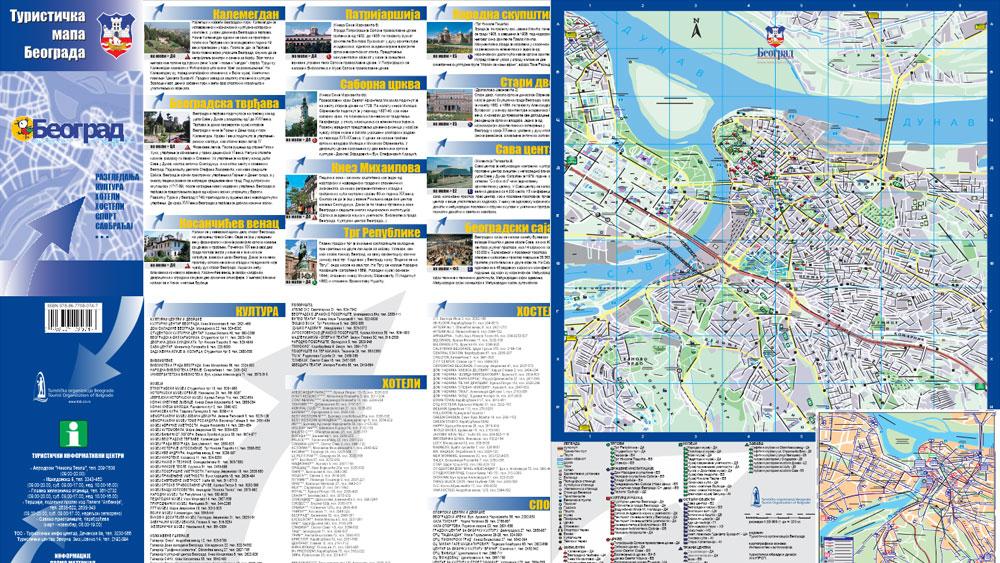 Turisticka Mapa Beograda Agitprop