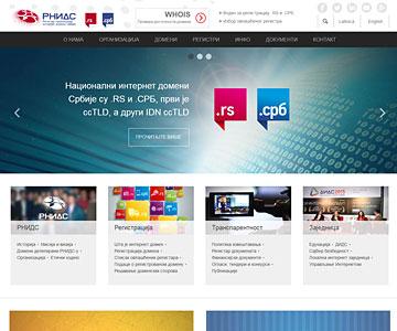 Internet sajt www.rnids.rs