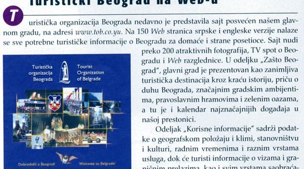 Turistički Beograd na Web-u