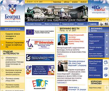 Internet portal Grada Beograda