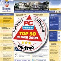 """Internet sajt Beograda najbolji u kategoriji """"Društvo"""""""