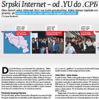 Srpski Internet – od .YU do .СРБ