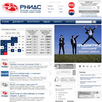 """Prvi sajt na ćiriličkom internet domenu """".срб"""""""