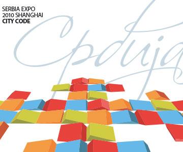 Serbia Expo 2010 Shanghai