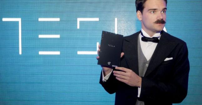 """Tehnodrama """"Tesla i bežično umrežavanje sveta"""""""