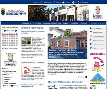 Internet sajt www.zvezdara.rs