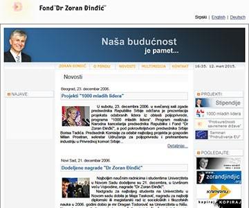 Internet sajt www.fond-djindjic.org