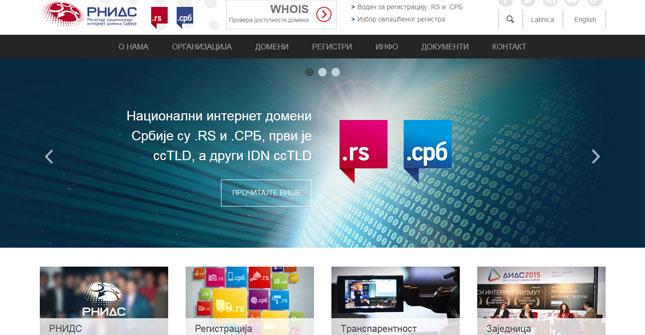 Novi internet sajt RNIDS-a