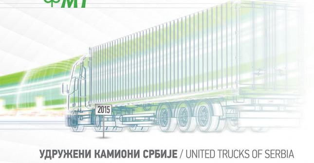 Udruženi kamioni Srbije – 15 godina